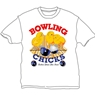 Bowling Chicks T-Shirt- White