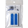 Real Bowlers Tape Blue Pack of 36- 1/2 Inch