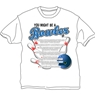 You Might Be A Bowler If T-Shirt- White