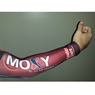 MOXY Compression Bowling Sleeve by Bowlerstore